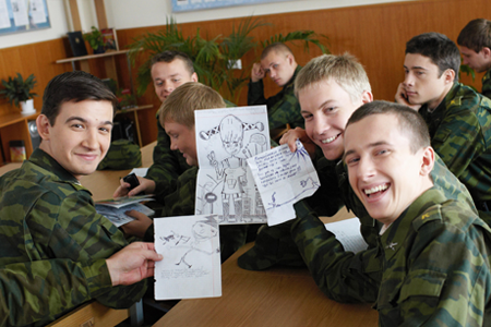 кремлевские курсанты 6 серия